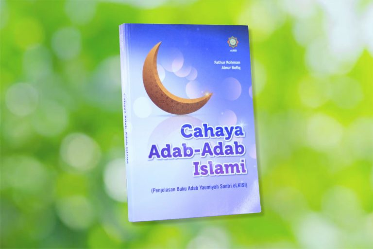 Buku Cahaya Adab Adab Islami