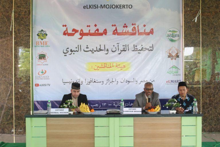 Santri eLKISI Berpeluang Kuliah di Aljazair FULL BEASISWA di Semua Fakultas